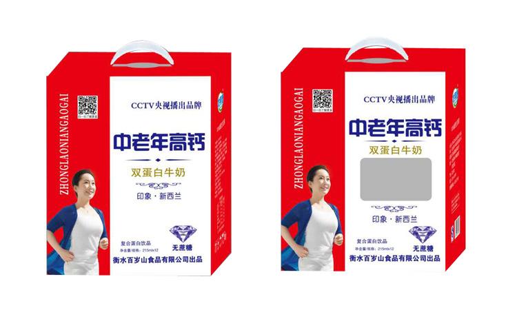百岁山无糖型中老年高钙双蛋白牛奶215ml×12