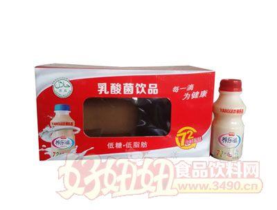 清真养乐滋乳酸菌饮品