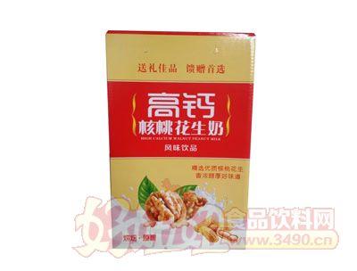 康发高钙核桃花生奶风味饮品