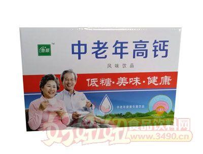 康发中老年高钙风味饮品