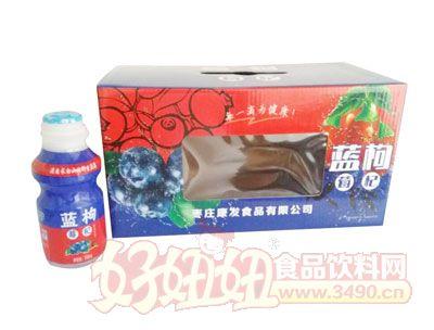 康发蓝莓枸杞饮品