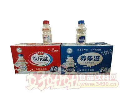 康发养乐滋乳酸菌饮品
