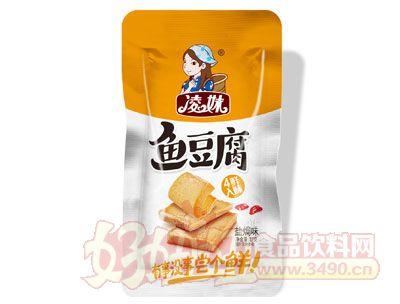 凌妹鱼豆腐盐�h味