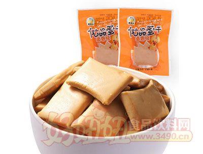 �硪练��品蛋干(�u香味)250g