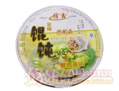 雅鑫�Q�熟制品(�r肉原味)