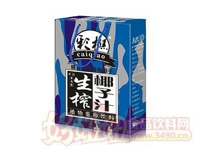彩樵生榨椰子汁245ml×15罐