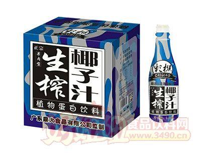 彩樵生榨椰子汁1.25L×6瓶