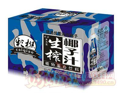 彩樵生榨椰子汁500ml×15瓶