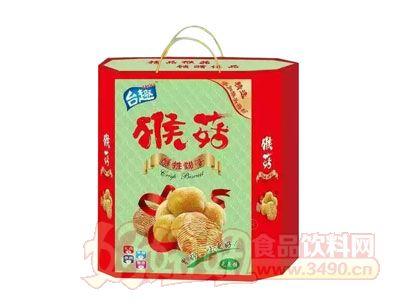 台趣猴菇酥性饼干礼箱装