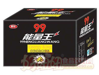 晨铭99能量王体能维生素饮料箱