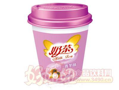 晨铭奶茶香芋味75g