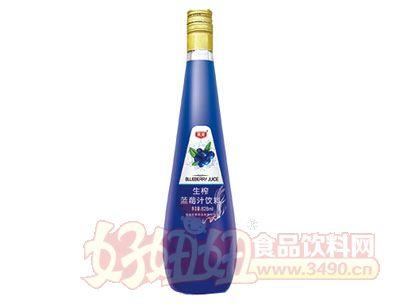 晨铭生榨蓝莓汁饮料828ml