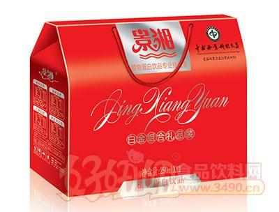 景湘白金组合礼品装植物蛋白饮料250ml×12