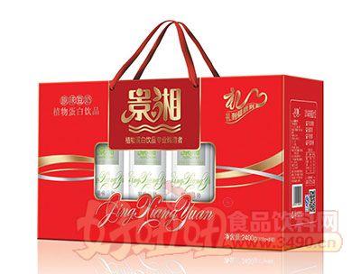 景湘原味豆奶玻璃瓶2400g礼盒