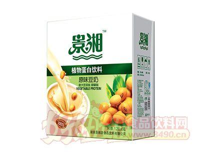 景湘原味豆奶饮料PE瓶1.25L×6瓶绿箱