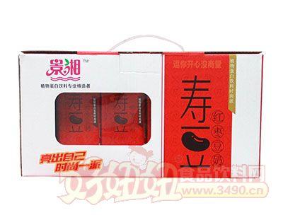 景湘寿豆红豆豆奶