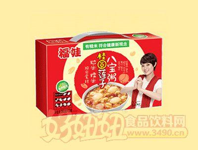 福娃桂圆莲子礼盒