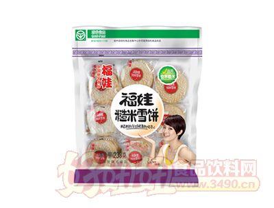 福娃糙米雪饼238g