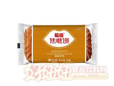 福娃焦噍饼姜糖味
