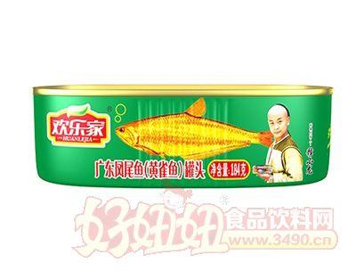欢乐家184克广东凤尾鱼(黄雀鱼)罐头