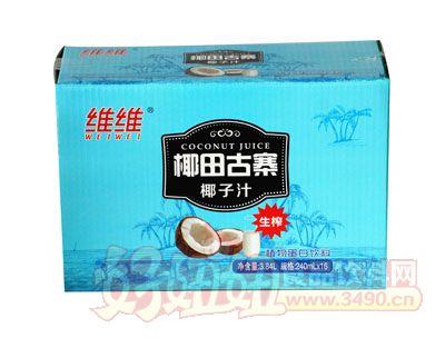 维维生榨椰子汁240mlx16瓶