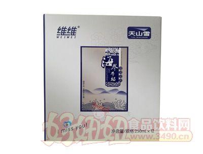 维维天山雪海参牛奶250ml×12
