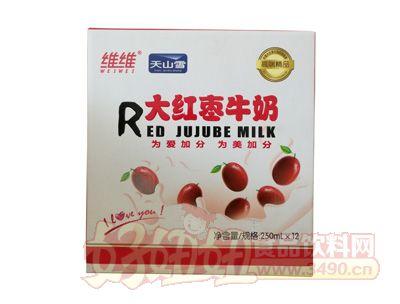 维维天山雪大红枣牛奶250ml×12