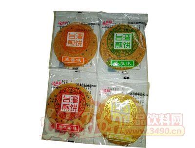 正盛圆台湾煎饼