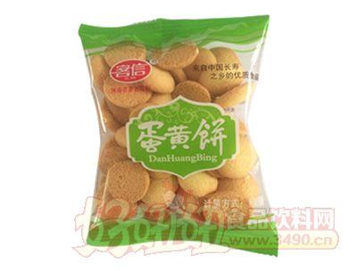客信蛋黄饼绿袋