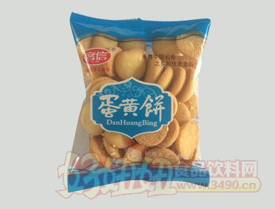 客信蛋黄饼蓝袋