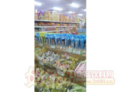 百家赞脆淇淋摆放(蓝)