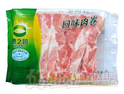 惠之园回味肉卷