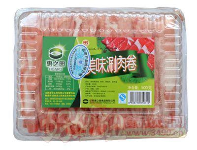 惠之园美味涮肉卷