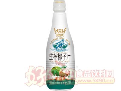 狼队生榨椰子汁(果肉型)1.25L
