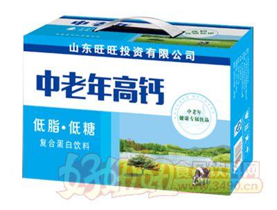 中老年高钙复合蛋白饮料