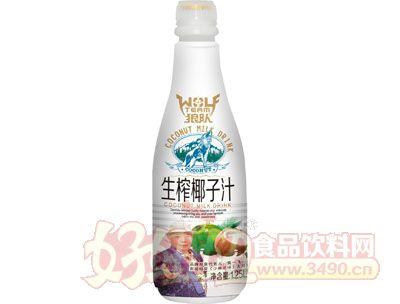 狼队生榨椰子汁1.25L