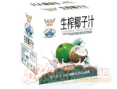 狼队生榨椰子汁1.25L×6瓶