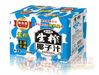 维他星生榨椰子汁(果肉型)1L×8瓶