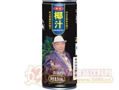 椰钜椰汁245ml
