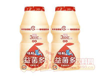 味畅益菌多乳酸菌lehu国际app下载原味100ml两瓶