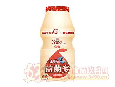 味畅益菌多乳酸菌lehu国际app下载原味100ml