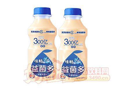 味畅益菌多乳酸菌lehu国际app下载原味340ml两瓶