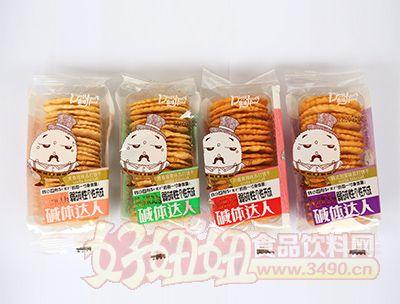 鼎缘苏打饼干袋装展示