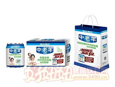 初元食疗木塘醇中老年低脂低糖钙中钙核桃露