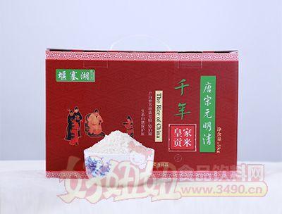 5kg堰塞湖皇家贡米(样品)