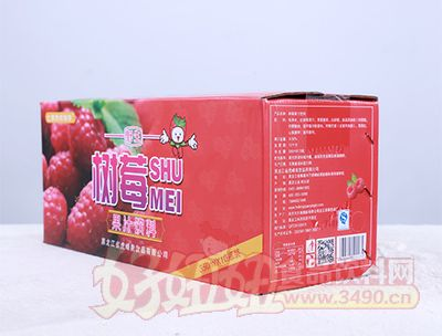 350ml树莓果汁饮料箱装