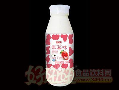 优彩多草莓味风味饮料