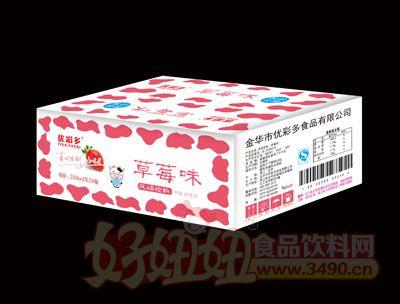 优彩多草莓味风味饮料箱装