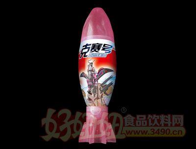 克赛号之恐龙机甲型饮料(红)