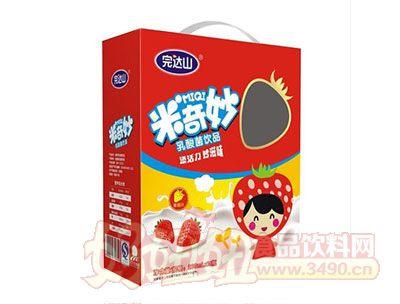 完达山米奇妙乳酸菌草莓味200mlx16